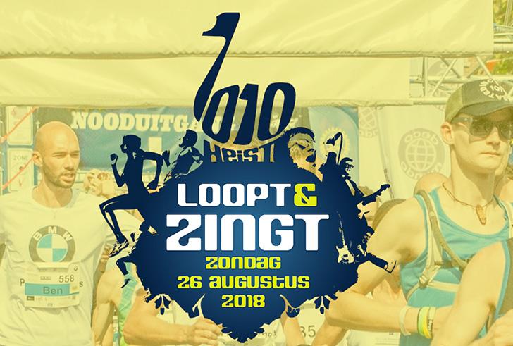 Heist Loopt & Zingt